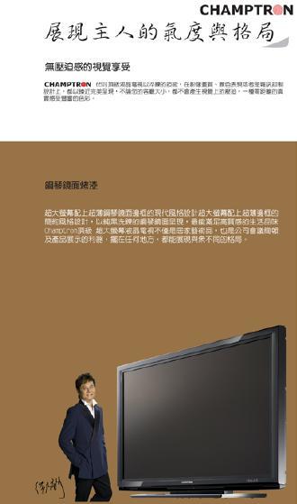 3C展活動主持現場-海報.JPG