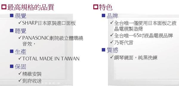 3C展活動主持現場-產品特色1.JPG