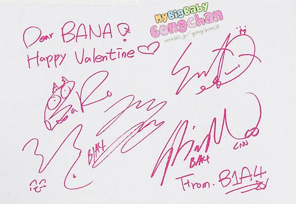 photos-bas-valentines-card-for-banas_eopos_1