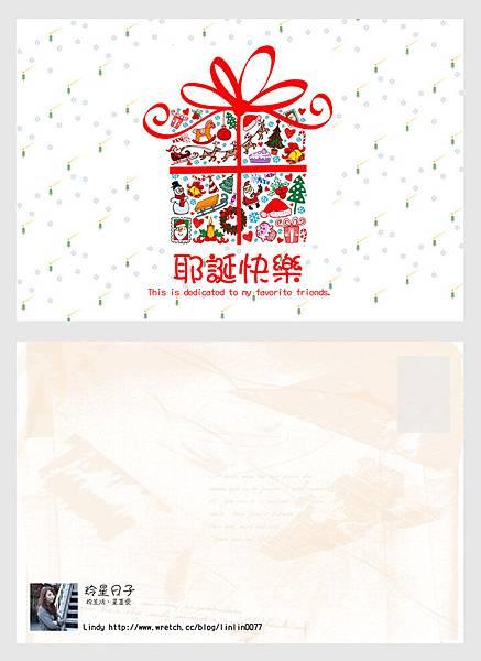 1011102002 耶誕明信片.jpg