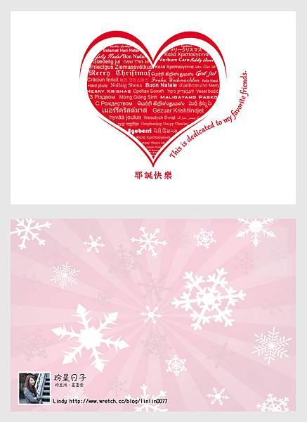 1011102001 耶誕明信片.jpg