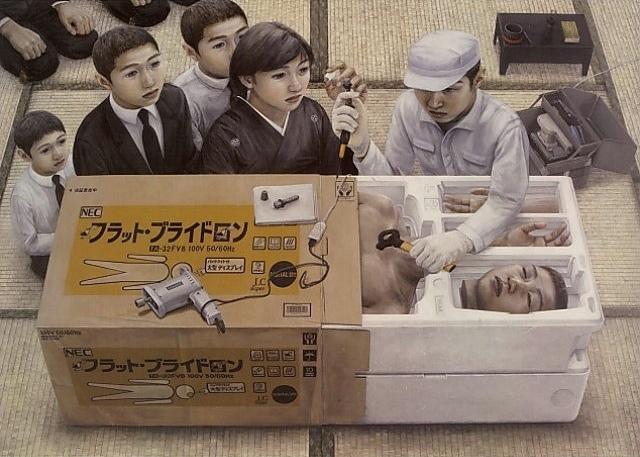 日本超寫實畫家_石田徹也_01