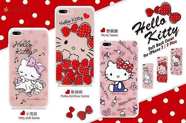 〝 GARMMA X Hello Kitty 〞聯名設計