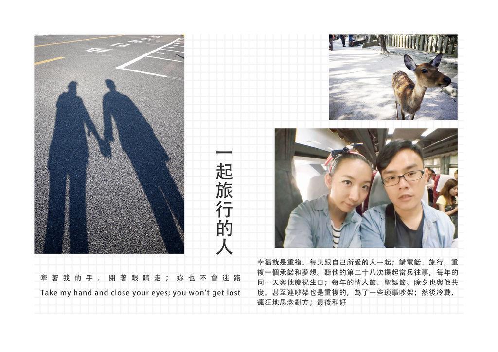 小清新-1.jpg