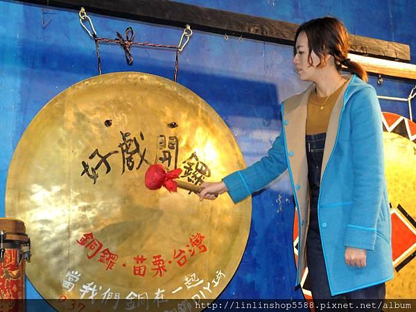 2015-12-27 呂小姐 (11).jpg