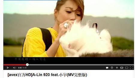 A-Lin 920 MV 050.jpg
