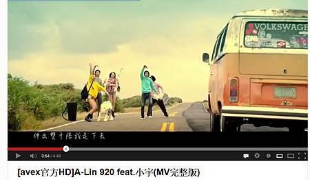 A-Lin 920 MV 054.jpg