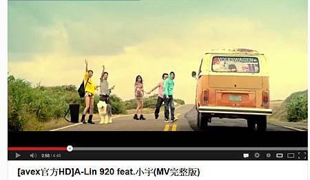 A-Lin 920 MV 058.jpg