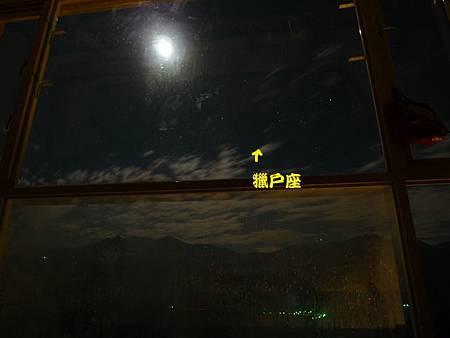 P1160392.JPG