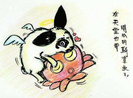 天堂騎章魚.jpg