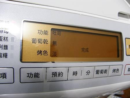 PB240032.JPG