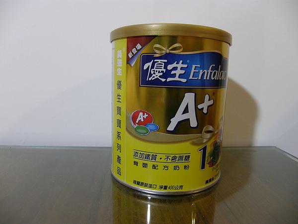 優生A+試喝罐