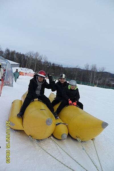 99.2-北海道-旭山滑雪場-8(雪上香蕉船).JPG