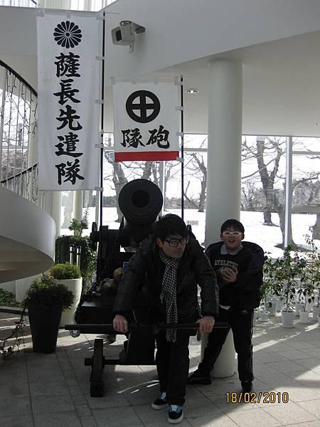 99.2-北海道-古代游擊隊展館-6.JPG