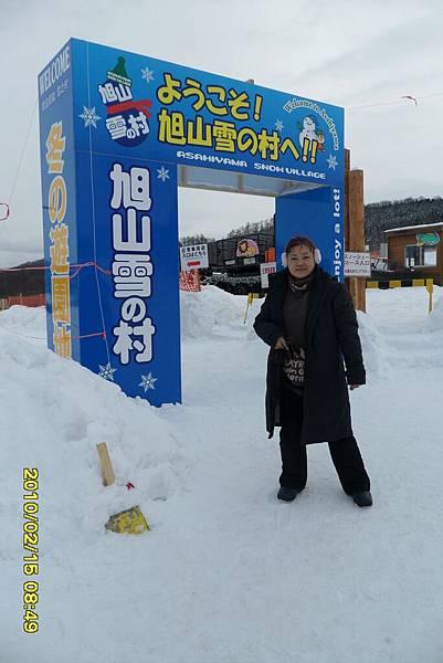 99.2-北海道-旭山滑雪場-3.JPG