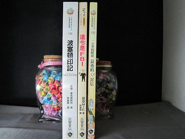 高寶出版社-1.JPG