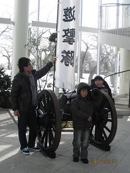 99.2-北海道-古代游擊隊展館-2.JPG