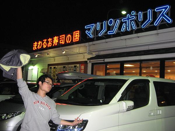 97.2-大阪-20(壽司屋).JPG