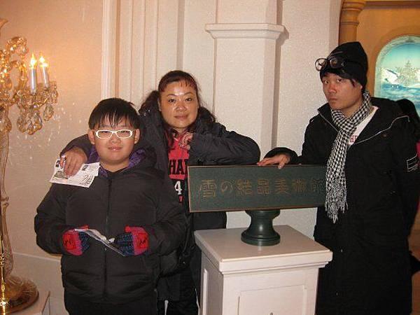 99.2-北海道-雪的博物館-4.jpg