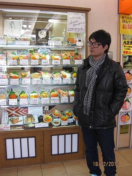 99.2-北海道-函館朝市-6(日式定食).JPG