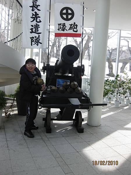 99.2-北海道-古代游擊隊展館-7.JPG