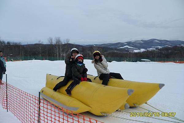 99.2-北海道-旭山滑雪場-7(雪上香蕉船).JPG