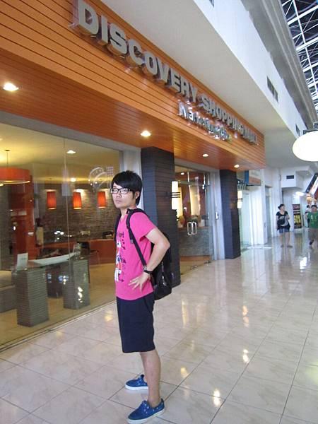 2011.1.29~2.2-峇里島-4-全世界最小的SOGO百貨-1(大少爺).JPG