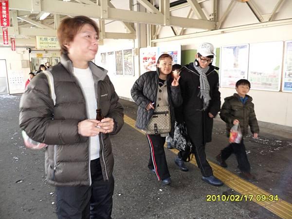 99.2-北海道-搭乘北斗七星號-1.JPG