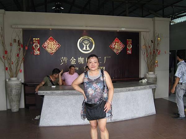 2011.1.29~2.2-峇里島-4-黃金咖啡工廠-1(宮主).JPG