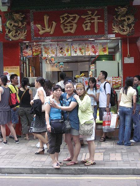 96.8-香港-23.JPG