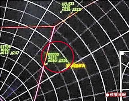 雷達上的不明飛行物.jpg