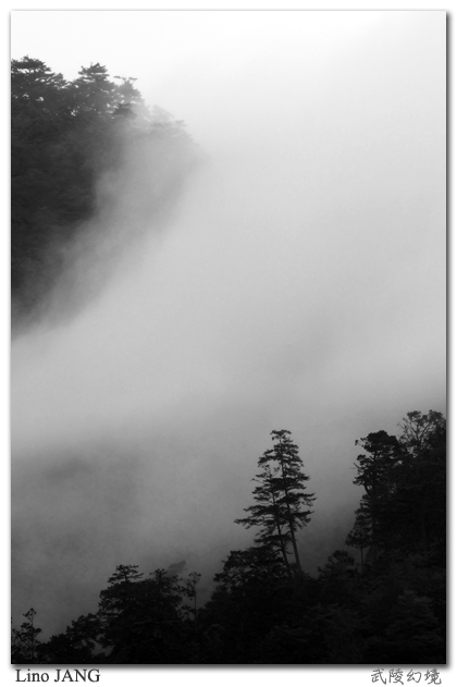 山嵐.jpg