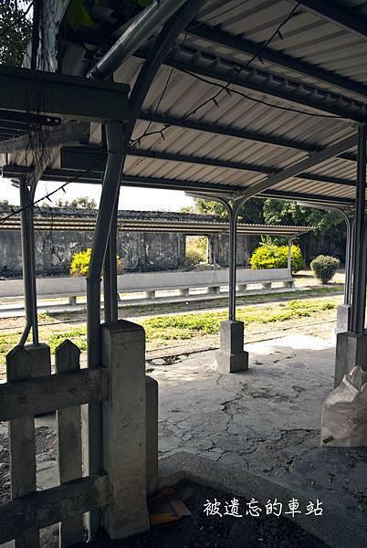 鹽水火車站