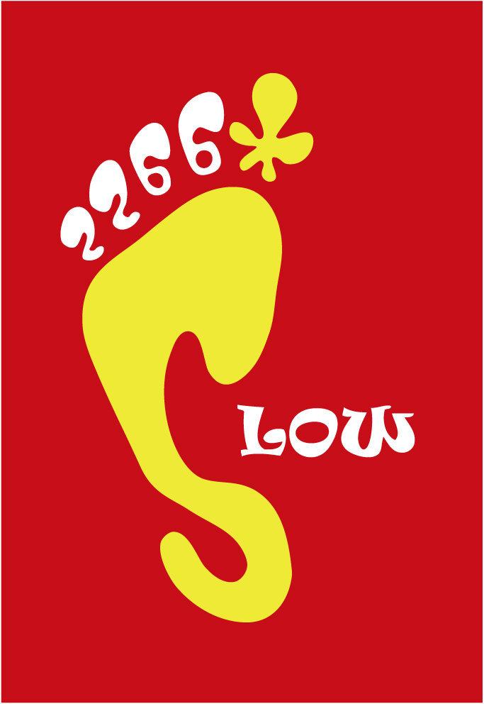 2266登山社隊徽