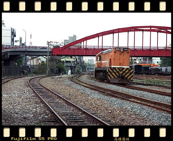 高雄港站-3.jpg