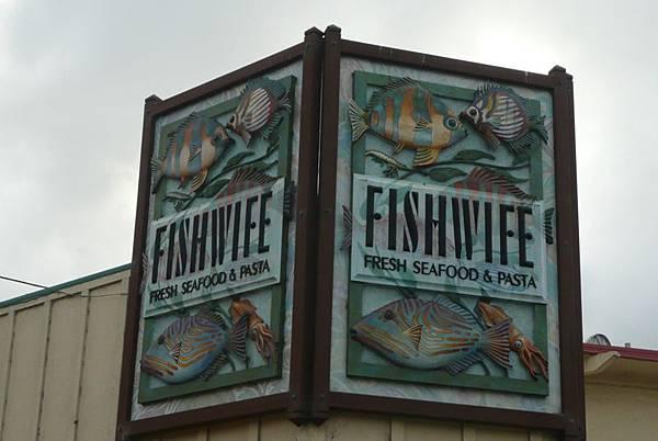 11109 Fishwife logo