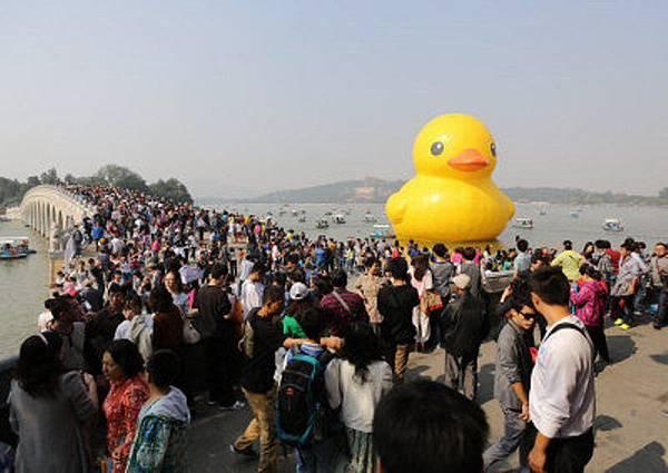 20001 410 昆明湖