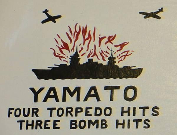 9104 擊沉日本的軍國主義精神象徵[大和號].JPG