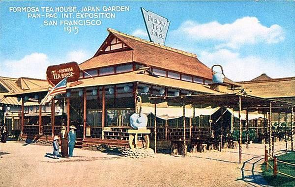 22301 150台灣烏龍在 1915_美國舊金山「巴拿馬太平洋國際博覽會」的福爾摩沙茶屋.jpg