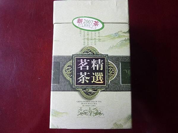 22301 220 西湖龍井.JPG