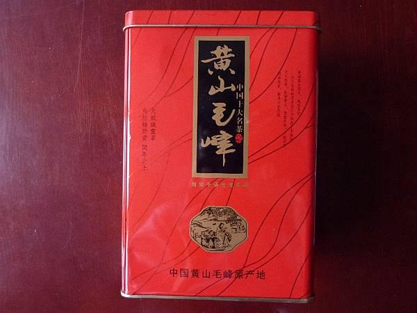 22301 330 國寶茶.JPG
