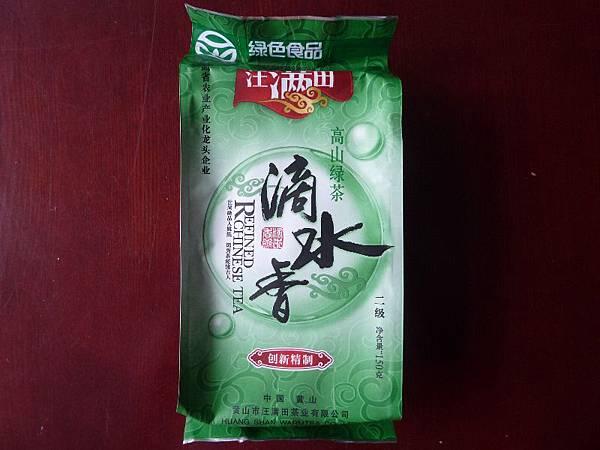 22301 350 屯溪綠茶.JPG