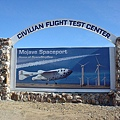 184 125 Mojave Air and Space Port.jpg