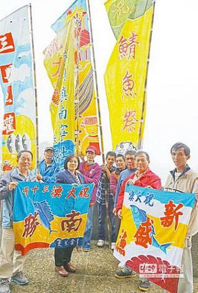 27003 300 大漁旗 1.jpg