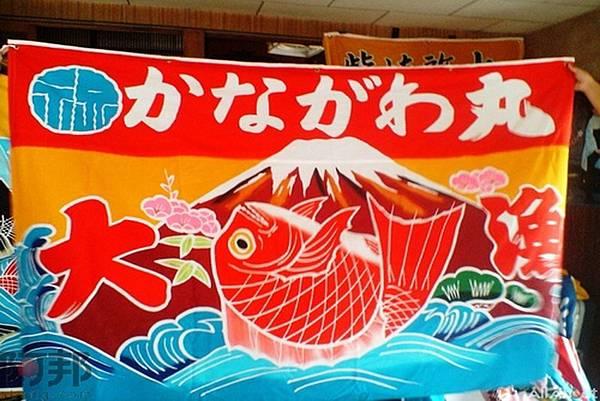 27003 100 日本餐廳大漁旗 1.jpg