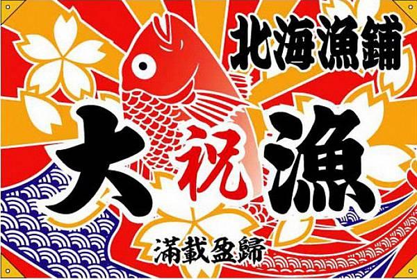 27003 030 新竹魚販批發商.jpg