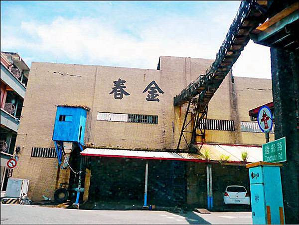 27009 400 金春製冰 closed 2010.jpg