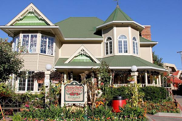 270 010 Apple Farm Restaurant.jpg
