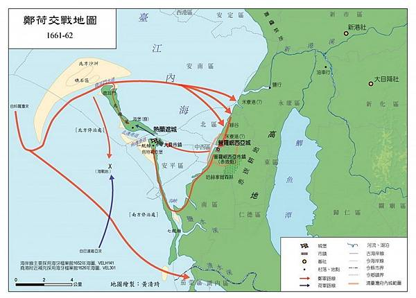 70902 300 鄭荷交戰地圖.jpg