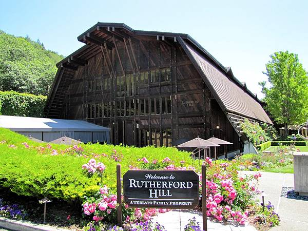 346 010 Rutherford Hill Winery.JPG